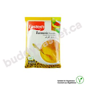 Eastern Turmeric Powder 250g