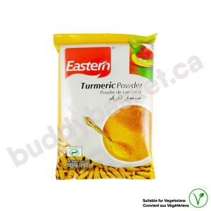 Eastern Turmeric powder 500g