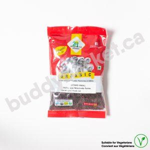 24 Mantra Organic Mustard Small 200g