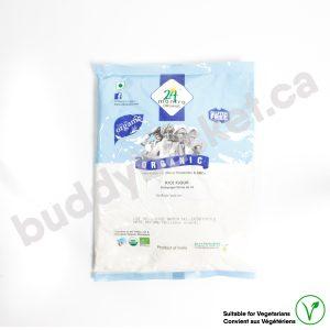 24 Mantra Organic Rice Flour 1kg