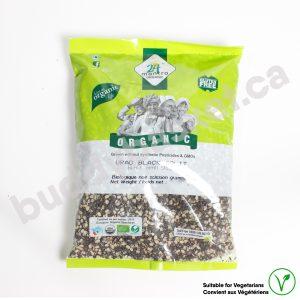 24 Mantra Organic Urad Dal Black Split 2lb