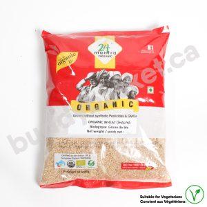 24 Mantra Organic Wheat Dalia 1kg