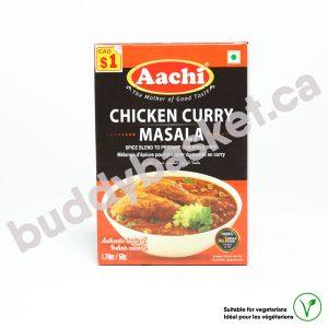Aachi Chicken curry Masala 50g