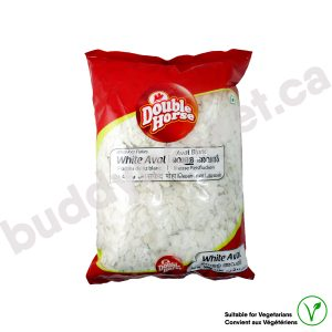 Double Horse Aval White 500g