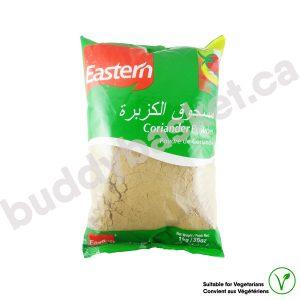Eastern Coriander Powder 1kg