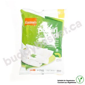 Eastern Pathiri Powder 1kg