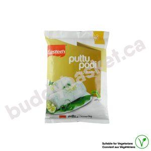 Eastern White puttu powder 1kg