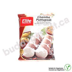 Elite Chemba Puttu Podi 1kg