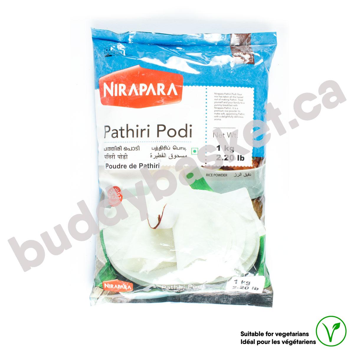 Nirapara Pathiri puttu 1kg