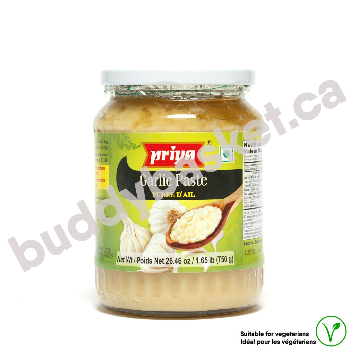 Priya Garlic Paste 750g