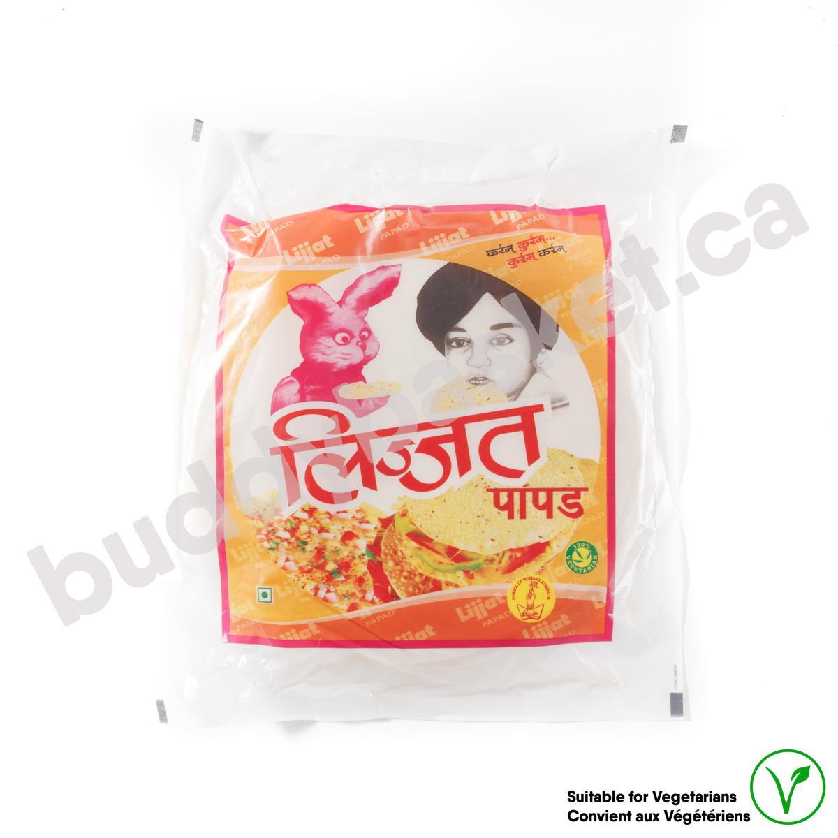 Gopal Namkeen Udad Pappad 200g